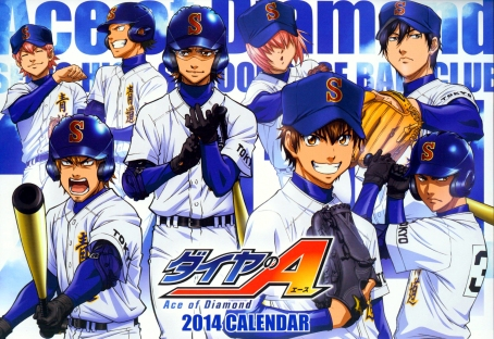 Ace-of-the-Diamond-6