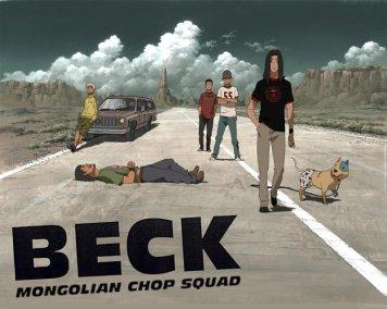 JesuOtaku-BECKMongolianChopSquadReview311