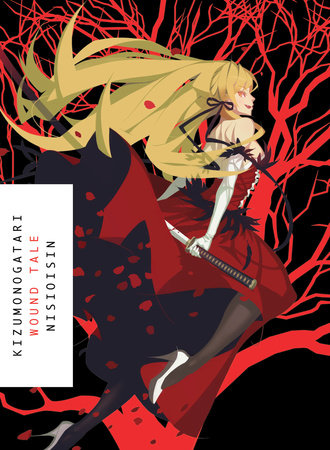 Kizumonogatari_Cover_(English)
