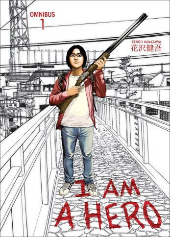 I-Am-a-Hero-v1-cover-9ea8f