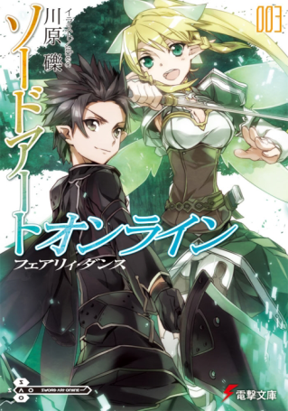 Sword_Art_Online_Volume_03